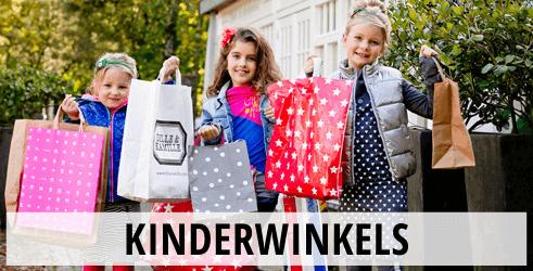 Sneak Up Sneak Up | Kidsproof Haarlem